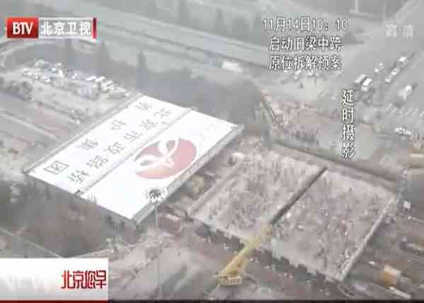 VIDEO: Overpass Built In Just 43 Hours!
