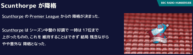 f:id:Amari-FM:20190617224702p:plain