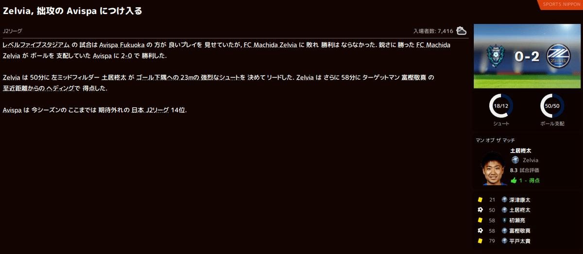 f:id:Amari-FM:20200123235821p:plain