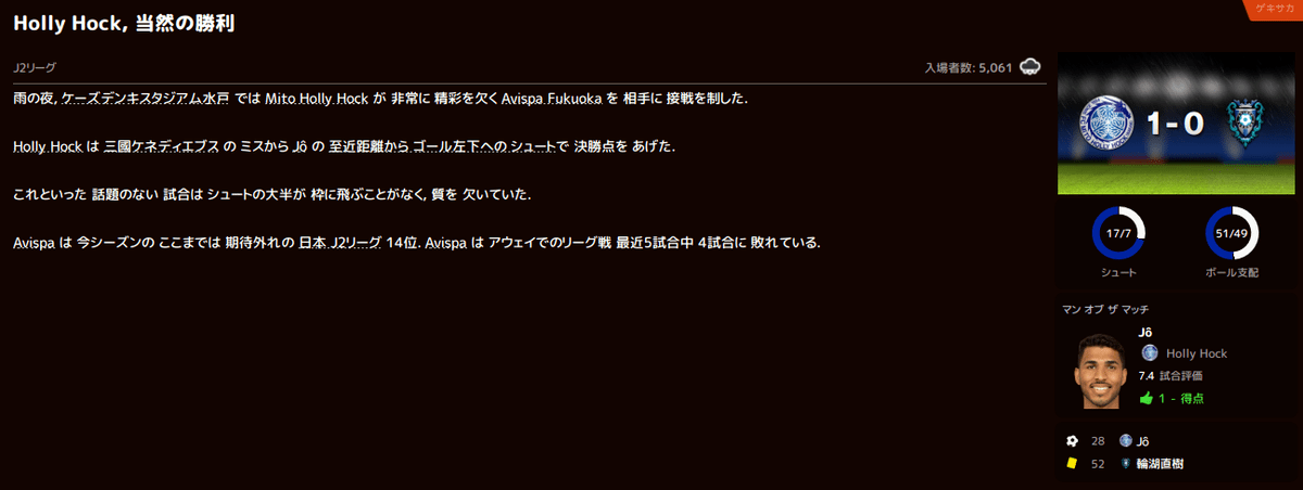 f:id:Amari-FM:20200126002450p:plain