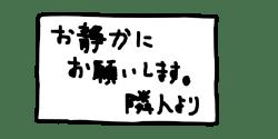 f:id:Daisuke-Tsuchiya:20151030161746p:plain