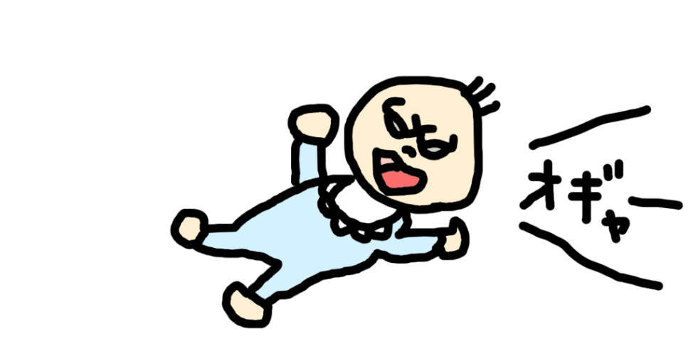 f:id:Daisuke-Tsuchiya:20151118122105p:plain