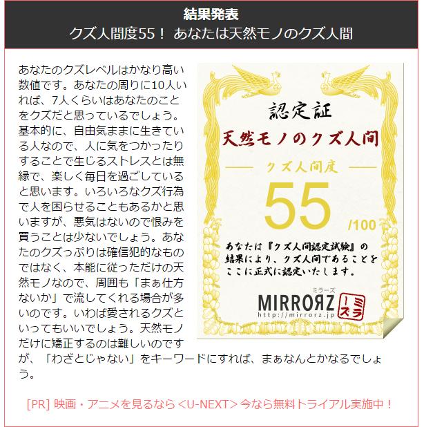 f:id:Daisuke-Tsuchiya:20151214114348p:plain