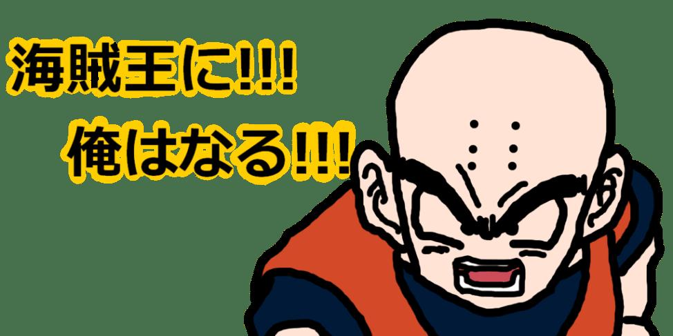 f:id:Daisuke-Tsuchiya:20160213150502p:plain