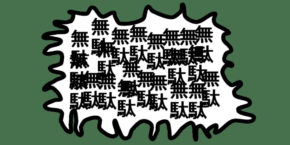 f:id:Daisuke-Tsuchiya:20160217164359p:plain