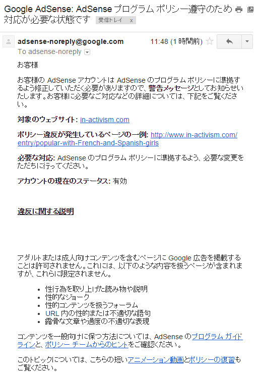 f:id:Daisuke-Tsuchiya:20160222131836p:plain