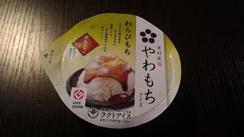 f:id:Daisuke-Tsuchiya:20160318205807j:plain