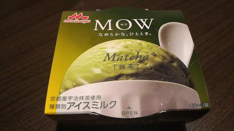 f:id:Daisuke-Tsuchiya:20160409235154j:plain