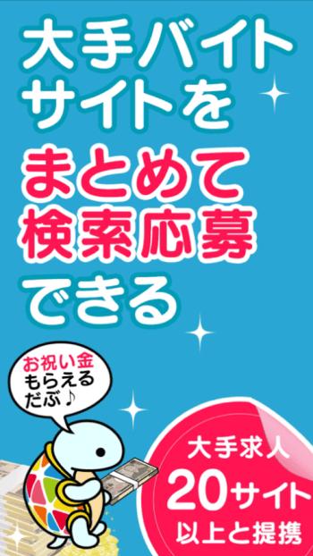 f:id:Daisuke-Tsuchiya:20160421173240p:plain