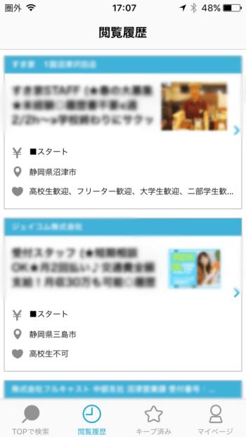 f:id:Daisuke-Tsuchiya:20160421175626p:plain