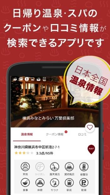f:id:Daisuke-Tsuchiya:20160422115322j:plain