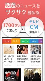 f:id:Daisuke-Tsuchiya:20160511153847p:plain