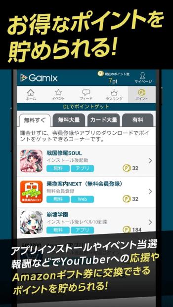 f:id:Daisuke-Tsuchiya:20160518173453p:plain