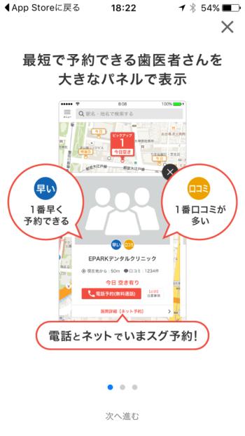 f:id:Daisuke-Tsuchiya:20160529184759p:plain