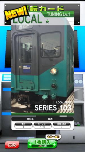 f:id:Daisuke-Tsuchiya:20160531114353p:plain