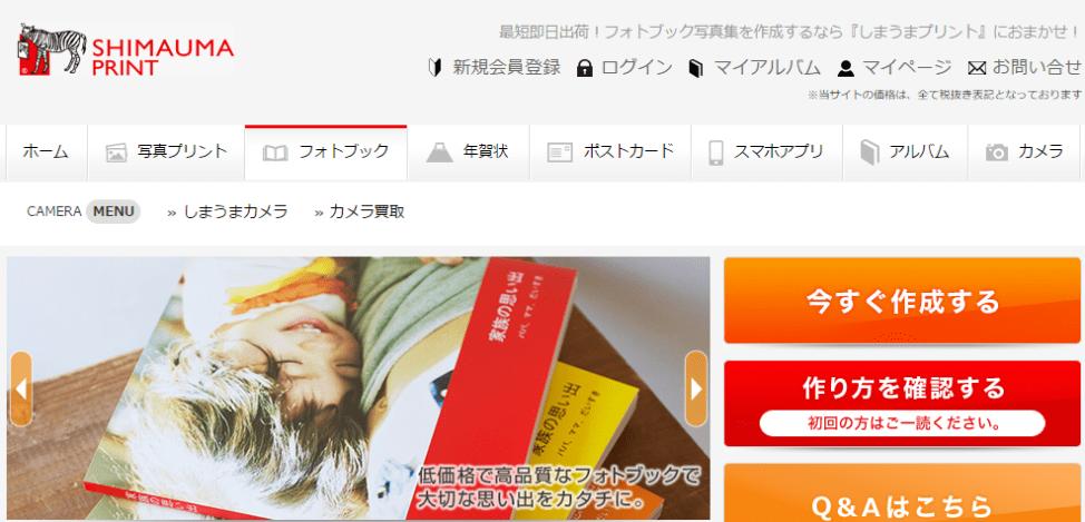 f:id:Daisuke-Tsuchiya:20160609181411p:plain