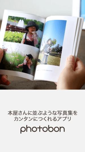 f:id:Daisuke-Tsuchiya:20160609212825p:plain