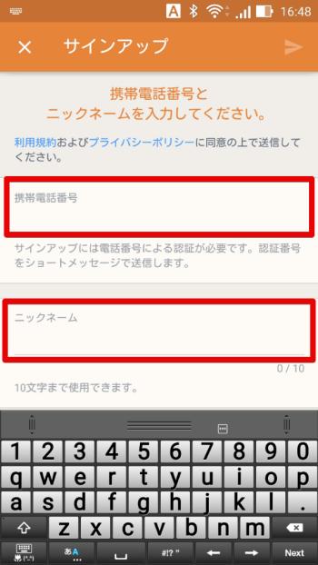 f:id:Daisuke-Tsuchiya:20160624165257p:plain
