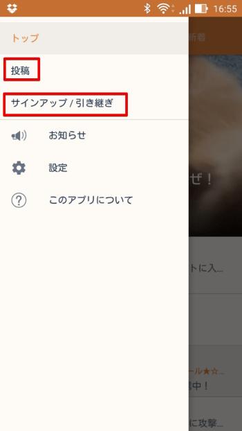 f:id:Daisuke-Tsuchiya:20160624165739p:plain