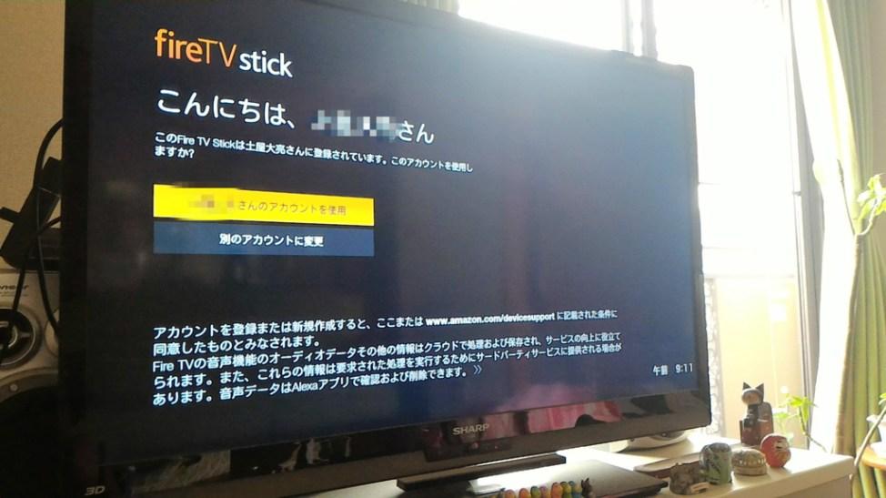 f:id:Daisuke-Tsuchiya:20160713130418j:plain