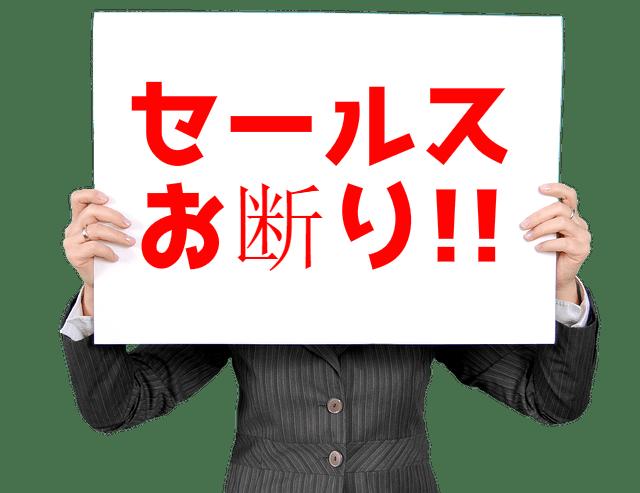 f:id:Daisuke-Tsuchiya:20160718155005p:plain