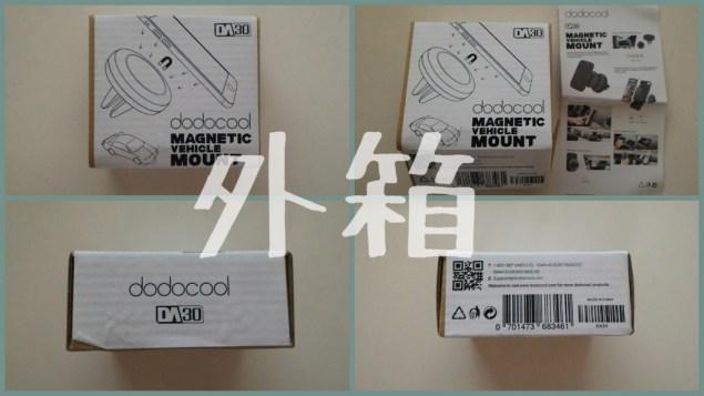 f:id:Daisuke-Tsuchiya:20160811184315j:plain