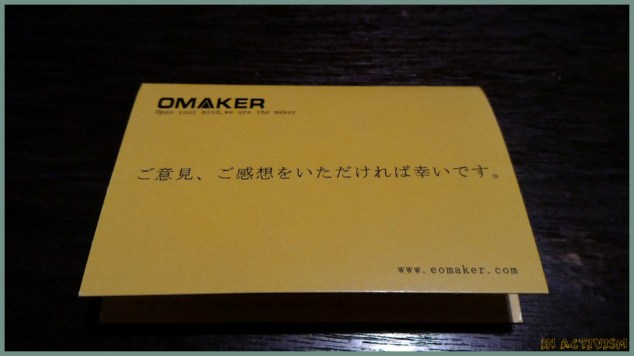 f:id:Daisuke-Tsuchiya:20160912154403j:plain