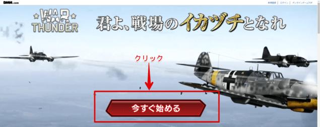 f:id:Daisuke-Tsuchiya:20160921175214p:plain