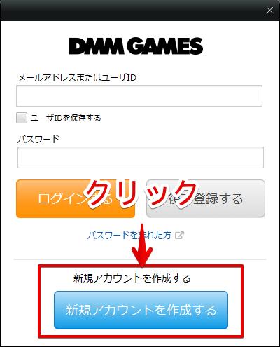 f:id:Daisuke-Tsuchiya:20160921180733p:plain