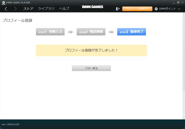 f:id:Daisuke-Tsuchiya:20160921184019p:plain
