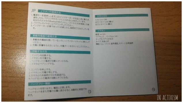 f:id:Daisuke-Tsuchiya:20161026134703j:plain