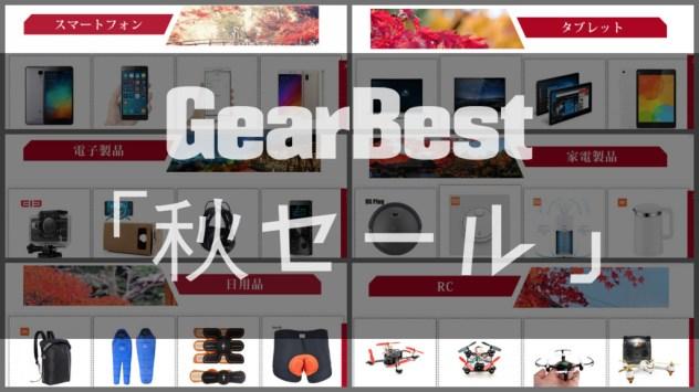 f:id:Daisuke-Tsuchiya:20161028233355j:plain