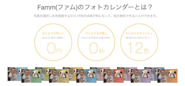 f:id:Daisuke-Tsuchiya:20161029152820p:plain
