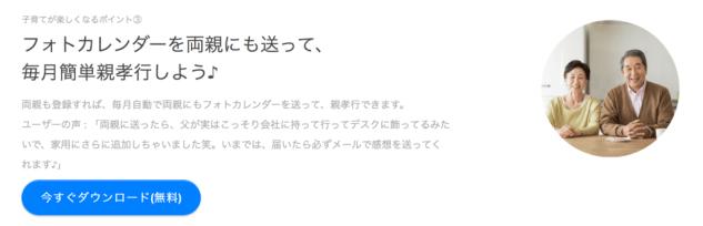 f:id:Daisuke-Tsuchiya:20161029153334p:plain