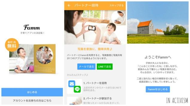 f:id:Daisuke-Tsuchiya:20161029170911j:plain