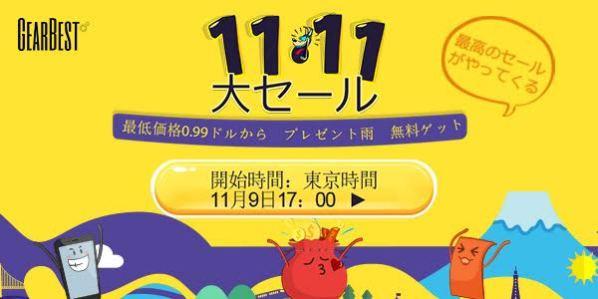 f:id:Daisuke-Tsuchiya:20161106145639j:plain