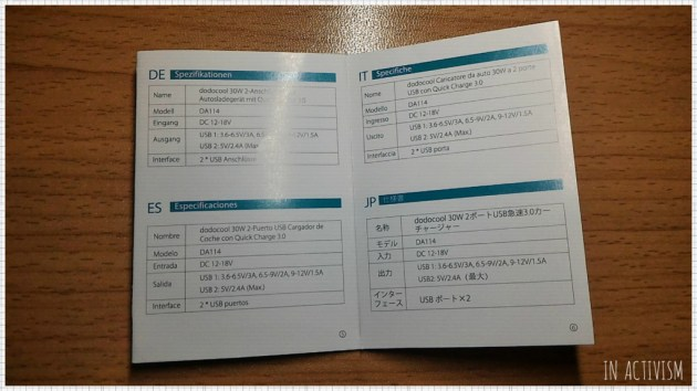 f:id:Daisuke-Tsuchiya:20161109205015j:plain