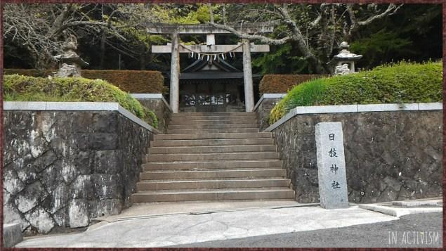 f:id:Daisuke-Tsuchiya:20161111171804j:plain