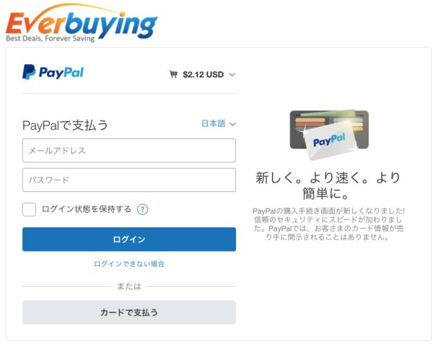 f:id:Daisuke-Tsuchiya:20161113104143p:plain