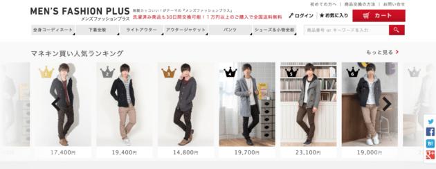 f:id:Daisuke-Tsuchiya:20161119150846p:plain