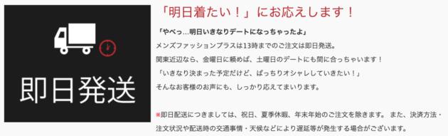 f:id:Daisuke-Tsuchiya:20161119160845p:plain