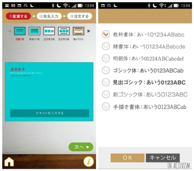f:id:Daisuke-Tsuchiya:20161129160232j:plain