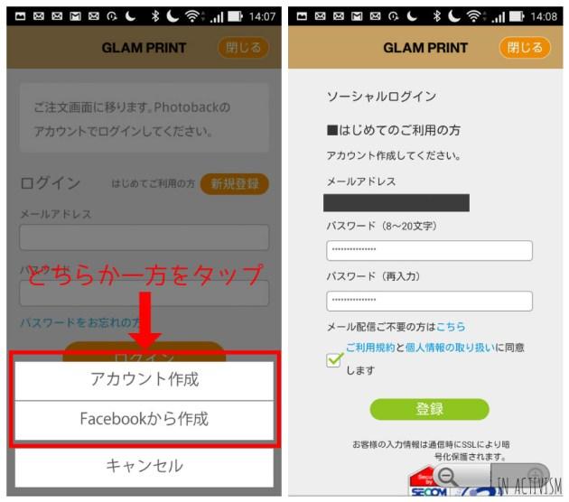 f:id:Daisuke-Tsuchiya:20161129164904j:plain