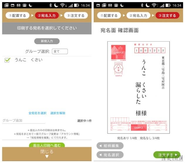 f:id:Daisuke-Tsuchiya:20161129172242j:plain