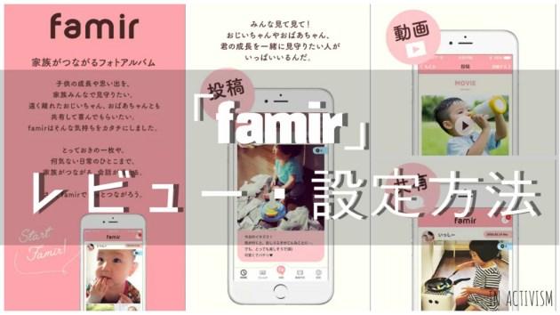 f:id:Daisuke-Tsuchiya:20161202172410j:plain