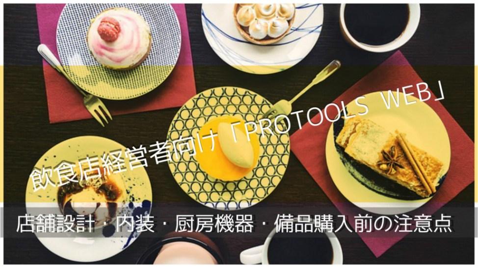 f:id:Daisuke-Tsuchiya:20161209143110j:plain