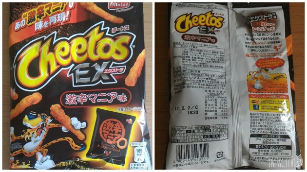 cheetosのヒリヒリするフレーバー