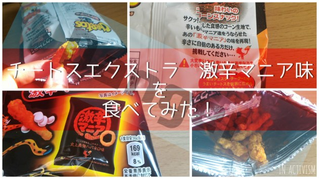 f:id:Daisuke-Tsuchiya:20161210143703j:plain