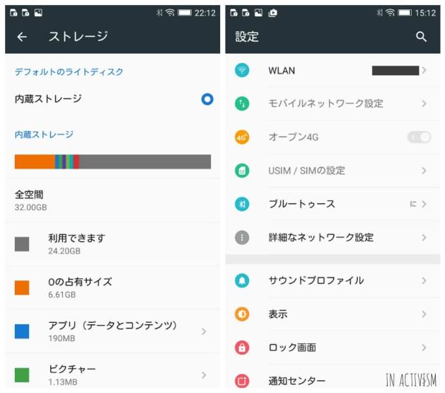 f:id:Daisuke-Tsuchiya:20161217215547j:plain