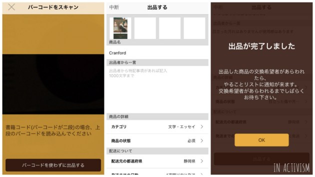 f:id:Daisuke-Tsuchiya:20161221164213j:plain